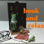 カエルとゆっくり読書はいかが?