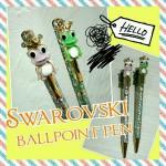 キラキラサラサラ☆ボールペン