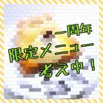 wpid-wp-1467949812662.jpeg