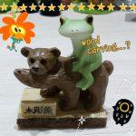 PhotoGridLite_1566204809816-450x450.jpg