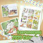 PhotoGridLite_1575274285857-450x450.jpg