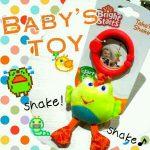 ふるえてニコニコ☆赤ちゃんおもちゃ
