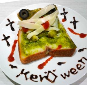 keroween_menu1_r2_c1