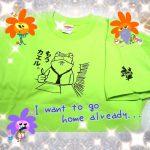 PhotoGridLite_1577453100374-450x450.jpg