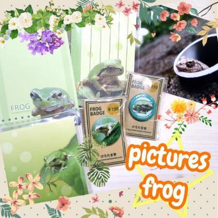 PhotoGridLite_1587898101777-450x450.jpg