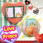 PhotoGridLite_1590163976298-450x450.jpg
