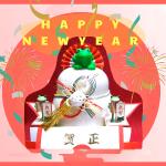 20210103_204445_0000_copy_450x450.png